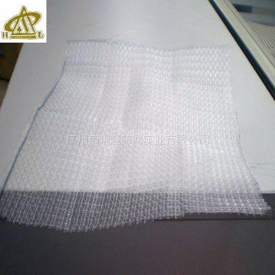 华隆机房过滤网 空调过滤网 定做黑白空调网