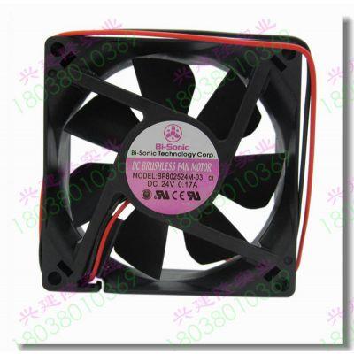 散热风扇8cm 百瑞原装 小风扇现货 BP802524M-03