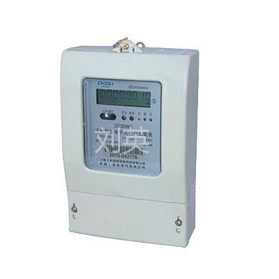 供应远程抄表系统、远程水表、远传水表、远传燃气表、电子式电能表