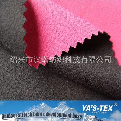 尼龙四面弹复合涤纶拉毛布 TPU夹层 户外服装面料