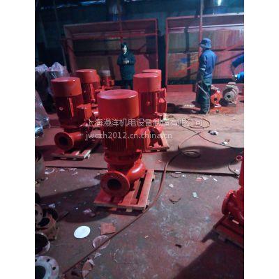 江洋水泵专家 XBD1.0/12.4 铸铁单极消防管道泵