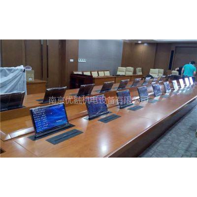 福鼎升降器 南京优融机电设备 会议室升降器