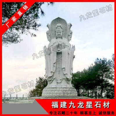 大型户外石雕观音 石材观音佛像站像 石雕观世音菩萨像