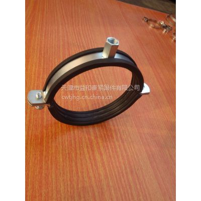 供应碳钢镀锌和不锈钢两种材料重型喉箍 悬挂式吊管卡箍(EPDM胶皮)