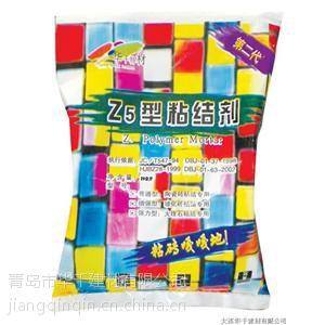 青岛城阳瓷砖粘结剂生产基地、瓷砖粘结剂价格