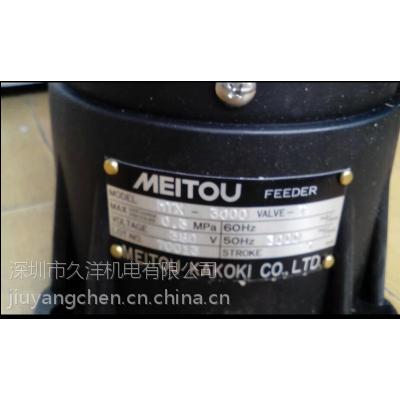 日本MEITOU名东化工计量泵MTX-500-P-X380B-15F-15F-T-F