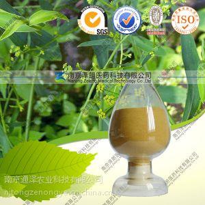 供应柴胡提取物 含挥发油、柴胡醇、油酸、亚麻酸、棕榈酸十四酸、