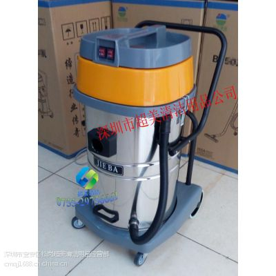 洁霸BF502吸尘吸水机(双电机吸尘器)