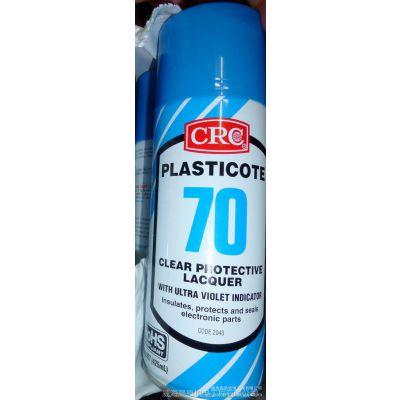 低价大量供应美国CRC 线路板保护剂