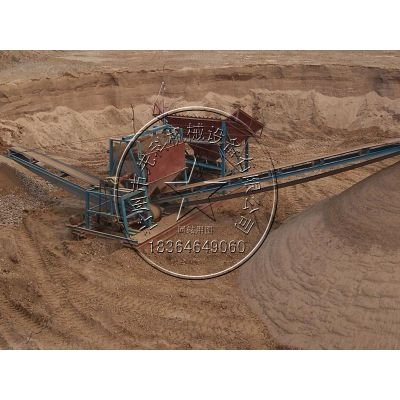 青州沙处理设备——先科筛沙机