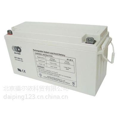 常熟奥特多OT150-12A蓄电池销售