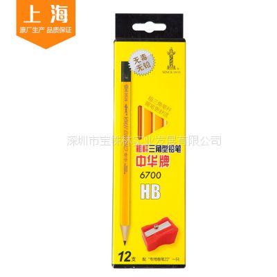 中华牌 6700 HB 粗三角铅笔 12支装(送卷笔刀) 黑
