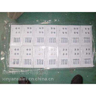 贴体包装专用纸卡 供应白板纸 供应可印刷纸卡