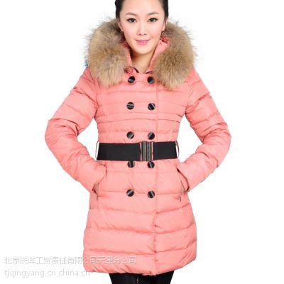 供应淘宝网女士棉服,女装棉服制作,订做棉服厂家-天津庆洋(QinYa)