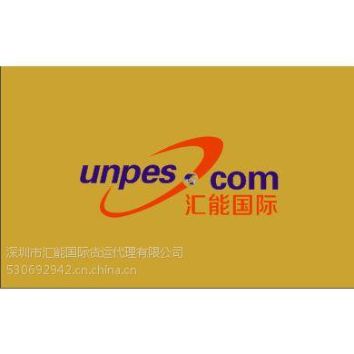 供应瑞士奶粉 红酒 化妆品电子产品等物品邮寄到中国清关服务