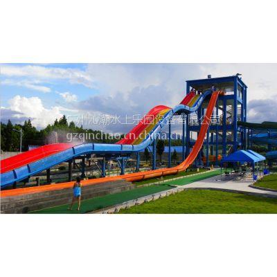 供应水上乐园设备,组合滑梯,水上乐园滑梯.