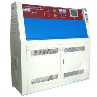 MB611QUV型紫外线老化箱