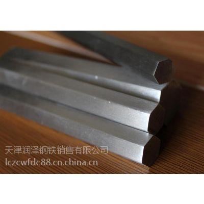供应优质2205六角棒 冷拉六角钢棒 2205双相钢棒现货 信誉高 重信誉