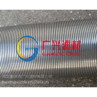 厂家直销 GX-19降水井滤管工程降水滤管坑基降水滤管
