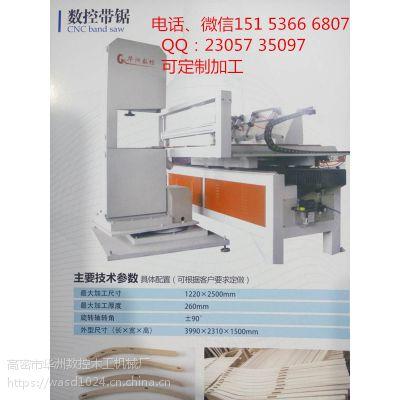 数控带锯机,hz-01曲线锯,各类木工锯床 选华洲质量优