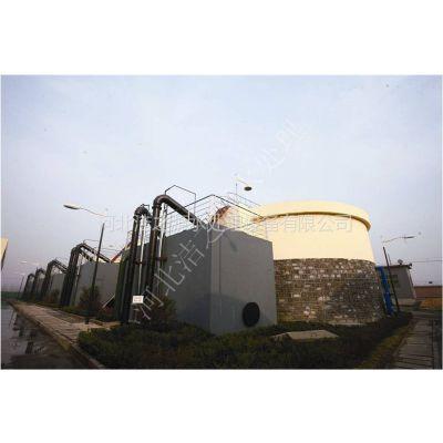 供应煤矿矿井污水处理设备