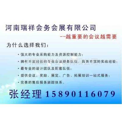 供应郑州会议公司为2013年汽车用品展提供展会用车