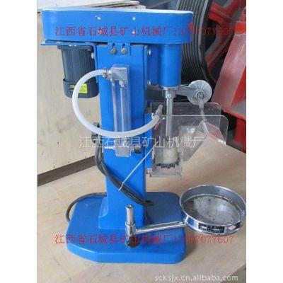 供应供应矿山机械XFD-0.5浮选机/实验室浮选机/小型浮选机等浮选设备