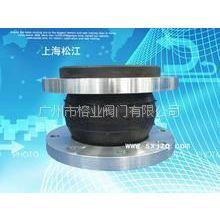 供应KXT-16P不锈钢橡胶软接头、华侨减振器、隔振器、松江橡胶软接头