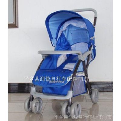供应婴儿推车 全罩可折叠可平躺儿童推车 伞把车