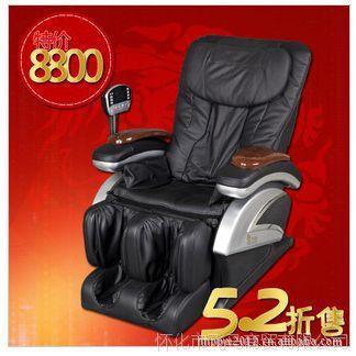 包安装荣康正品特价RK-D03豪华款家用全自动多功能按摩椅子