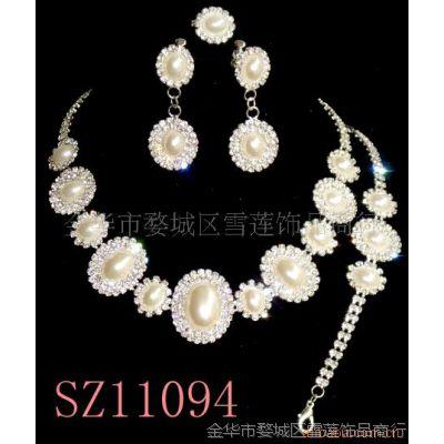 批发新娘饰品 套链4件套(项链,耳环,戒指,手链)SZ11094