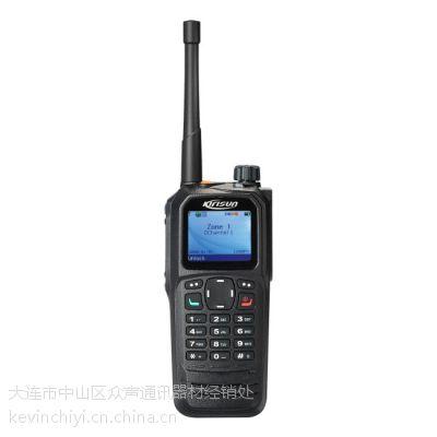 大连科立讯DP770-DMR专业数字对讲机整机