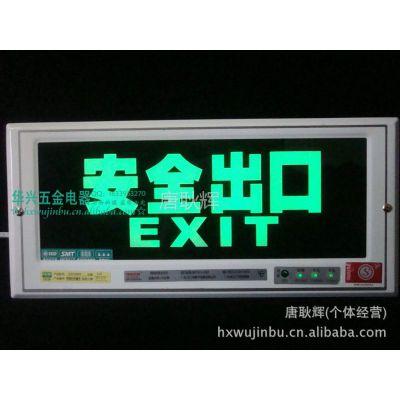 供应敏华派拿斯特 消防应急灯 标志灯 疏散灯 指示灯 嵌入式暗装正向