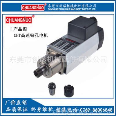 制刷机械钻孔电机|制刷高速电机|植毛机高速电机|高速钻孔电机