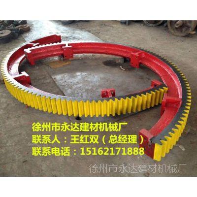 湖南衡阳县1、2米1、5米活性炭炭化炉大齿轮配件【厂家直销】