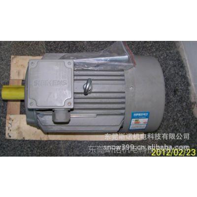机械设备用西门子电机 5.5KW高转速电动机