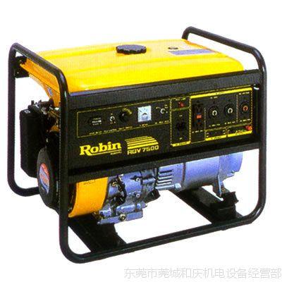 供应原装进口斯巴鲁RGV7500日本罗宾发电机