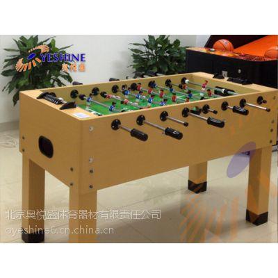 供应桌上足球实心钢管13811470331
