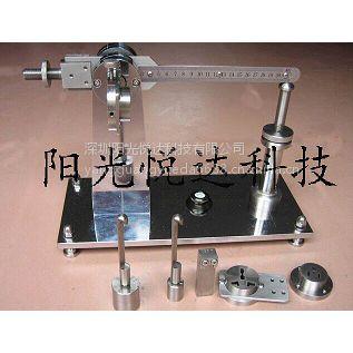 阳光悦达专业生产Sun-NR插头插销绝缘套耐非正常热试验装置