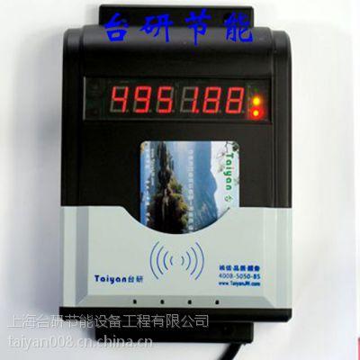 台研 TCD802分体式水控机 脱机 智能IC卡刷卡 节水控制器 上海供应厂家
