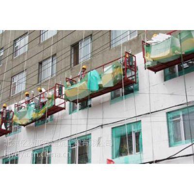 亿达亚安(图)_外墙保温施工公司_北京外墙保温施工