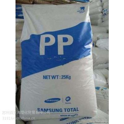 现货供应PP聚丙烯/韩国三星/BI455 pp塑胶原材料 化工原料