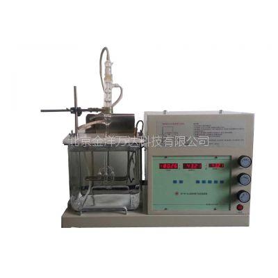 饱和蒸气压实验装置厂家直销 NJSL-DP-AF-IIS