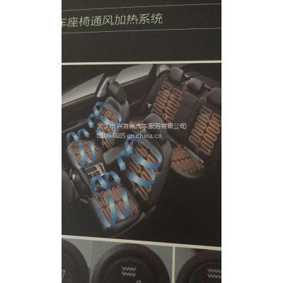 武汉市兴有巢商务车房车通风座椅