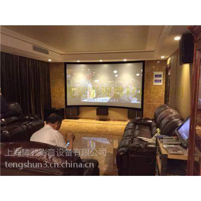 上海美视幕布 上海美视电动幕 上海美视电动幕布 上海金科投影幕