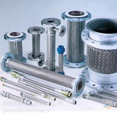 君昊不锈钢金属软管非标加工定做 异型法兰快速接头连接 波纹管外钢丝批发