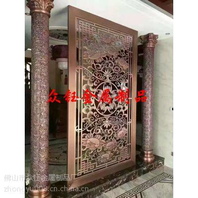 重庆市仿古铜铝合金雕刻镂空花格屏风隔断