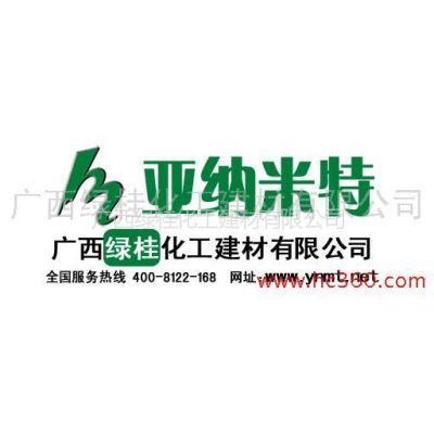 供应南宁涂料厂/南宁外墙漆/南宁油性外墙漆