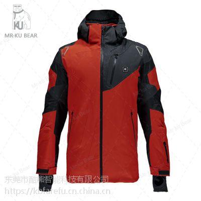 供应电热马甲 电暖背心 电暖衣服 电暖电热马甲 电热外套 品牌户外保暖服