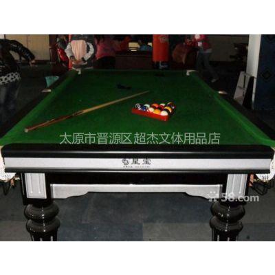 北京台球桌专卖 低价出售星牌台球桌 乔氏台球桌